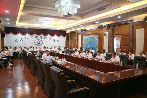 """黑龙江测绘地理信息局召开 """"不忘初心、牢记使命""""主题教育总结会"""