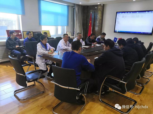 黑龙江测绘地理信息局召开地理国情项目质量推进会