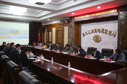 国家自然资源督察沈阳局局长于永腾到黑龙江测绘地理信息局座谈