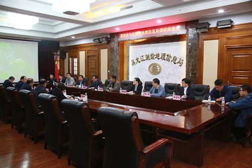 黑河市长马里到黑龙江测绘地理信息局调研