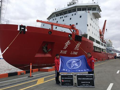 黑龍江測繪地理信息局完成中國第36次南極科考羅斯海新站測繪科考物資裝船工作