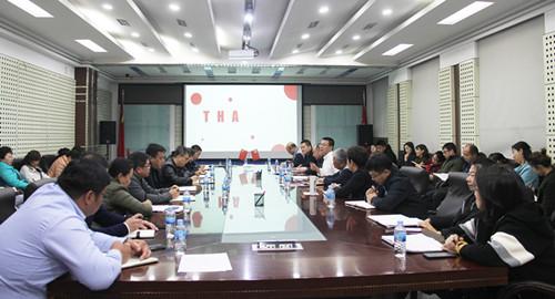 黑龙江地理信息工程院召开主题教育工作推进会