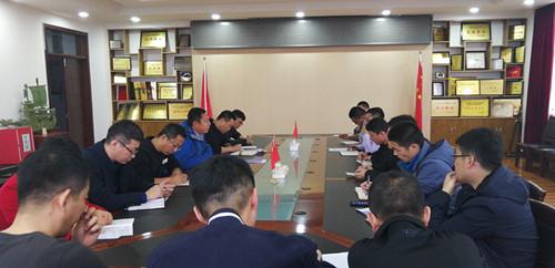 黑龍江測繪地理信息局召開地理國情監測入庫檢查處理和駐省指導工作推進會