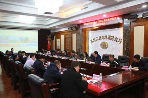 黑龙江和陕西测绘地理信息局深化交流共谋发展