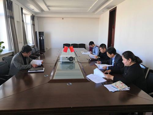 黑龙江测绘地理信息局部署政务服务事项标准化工作